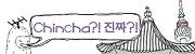 Chincha Logo