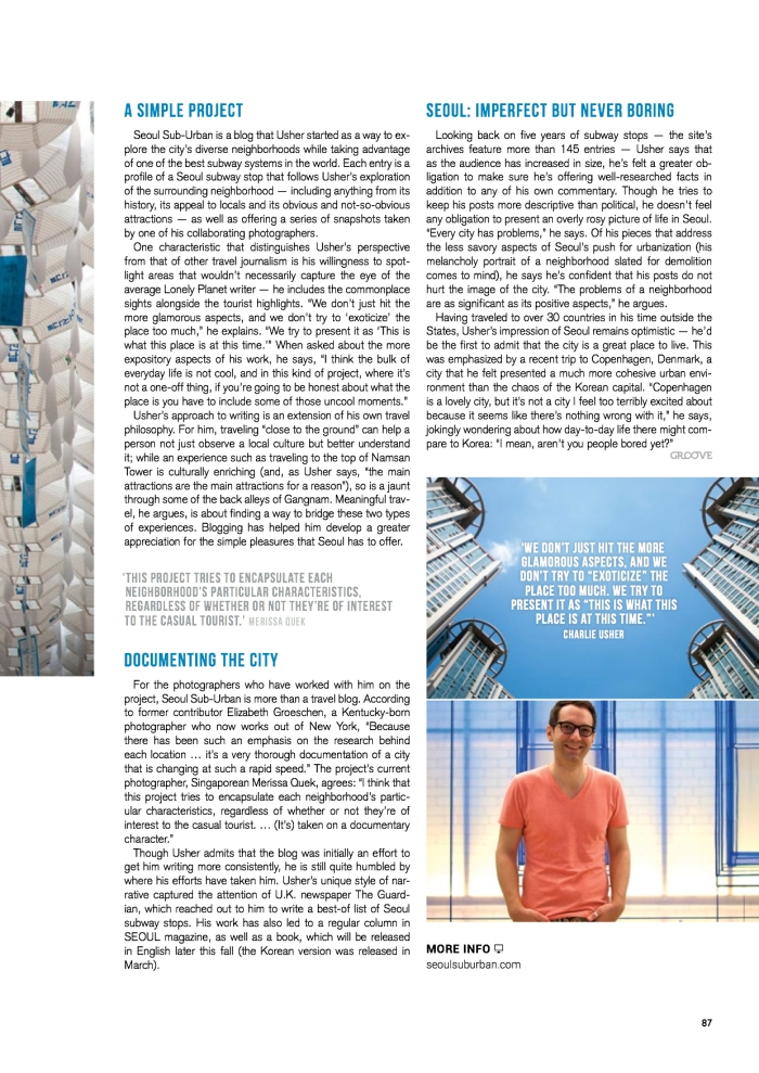 201410 (Groove Korea) (Taking a Walk on the Urban Side) (Page 2)