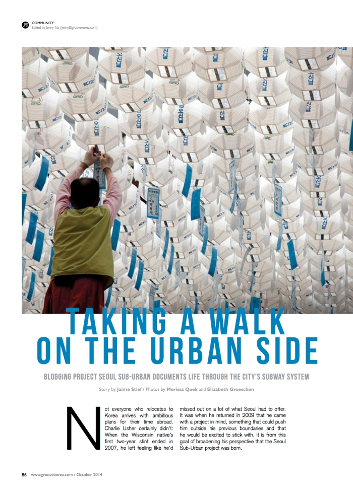 201410 (Groove Korea) (Taking a Walk on the Urban Side)